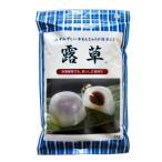 イナゲル 露草 1kg 水まんじゅうの粉