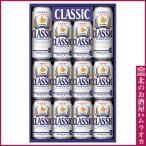 ギフトサッポロクラシック 缶ギフトセット 送料無料CS3D 350ml×10 500ml×2