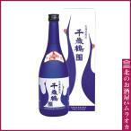 千歳鶴 北海道限定 純米吟醸 720ml 日本酒 地酒