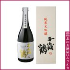 千歳鶴 純米大吟醸 720ml 日本酒 地酒