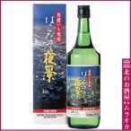 札幌酒精 男爵いも焼酎 はこだて夜景 単式(乙類) 25度 720ml