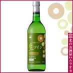 日本ぶどうの生ワイン プレミアム 白 720ml やや辛口