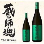 いも焼酎 蔵の師魂 The Green 25度 1800ml 白葡萄の品
