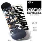 SALEセール メンズ スノーボード ENDEAVOR エンデバー VICE バイス 15-16モデル D1 H29
