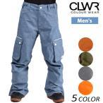 スノーボード ウェア パンツ CLWR カラーウェア CLWR PT 12-030-163 16-17モデル メンズ E1 A25