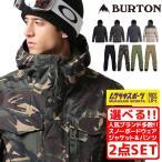★2点セット スノーボード ウェア ジャケット パンツ 上下 BURTON バートン MB COVERT JK COVERT PT 18-19モデル メンズ FF L17
