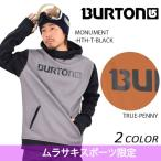 送料無料 スノーボード ウェア インナー ウエア BURTON バートン MB JP CROWN BNDD PO 16-17モデル ムラサキスポーツ限定 メンズ DD J19