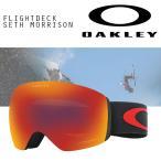 スノーボード ゴーグル OAKLEY オークリー FLIGHTDECK フライトデッキ SETH MORRISON シグネイチャーモデル 16-17モデル DD K22