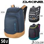 スノーボードバッグ DAKINE ダカイン BOOT PACK 50L AG237-134 DX K26