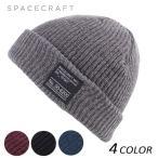 ビーニー SPACECRAFT スペースクラフト DOCK E1 J4