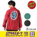 ショッピングサンタ メンズ ジャケット SANTA CRUZ サンタクルーズ コーチJK SANTACRUZ SCREAM 50273102 ムラサキスポーツ限定 EE3 I26