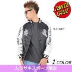 メンズ ジャケット SANTA CRUZ サンタクルーズ スカジャン ROCK TATOOED HAND 50263101 限定商品 EX1 A12