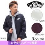 SALE セール 20% 【数量限定】 メンズ ジャケット VANS バンズ VA17SS-MJ50MS 限定商品 EE1 A20