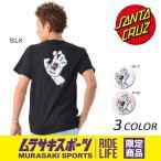 SALE セール 40%OFF メンズ 半袖 Tシャツ SANTA CRUZ サンタクルーズ BOTANICAL HAND 50271423 ムラサキスポーツ限定 EE2 F30