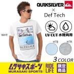 送料無料 メンズ ハイブリット 半袖 Tシャツ Def Tech×QUIKSILVER×ムラサキスポーツ QST174631M ムラサキスポーツ限定 EE3 G5
