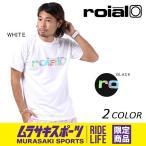 SALE セール 40%OFF メンズ 半袖 Tシャツ roial ロイアル TS603 ムラサキスポーツ限定 EE2 F10