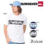 SALE セール 20%OFF メンズ 半袖 Tシャツ QUIKSILVER クイックシルバー QST172002 EX1 E6