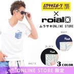 【ムラスポ×ROIAL】メンズ半袖Tシャツ roial ロイアル LTD148 【オンラインストア限定モデル】 DD2 D20