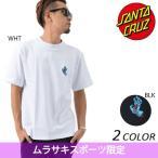 送料無料 メンズ 半袖 Tシャツ SANTA CRUZ サンタクルーズ SCREAMING HAND HEAVY 50271401 限定商品 EE1 C30