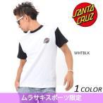 ショッピングサンタ 【店内全品送料無料】 SALE セール 20%  メンズ 半袖 Tシャツ SANTA CRUZ サンタクルーズ BOLT SOLID2 Two-Tone 50271404 限定商品 EE1 C14