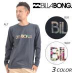 SALE セール メンズ 長袖 Tシャツ BILLABONG ビラボン AG012-050 DX3 H13