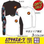 9月1日 19時より販売開始 メンズ 長袖 Tシャツ SANTA CRUZ サンタクルーズ 50273405 ムラサキスポーツ限定 EE3 H28