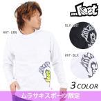 メンズ 長袖 Tシャツ LOST ロスト LT163127 限定商品 EE1 K23