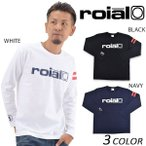 SALE セール メンズ 長袖 Tシャツ roial ロイアル TS551 DD3 H10