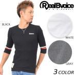 送料無料 メンズ 七分袖 Tシャツ Real.B.Voice リアルビーボイス 17SPM20 EE A20
