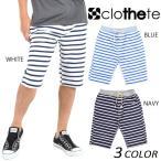 SALE セール 59%OFF メンズ ショートパンツ clothete クローゼット CSPT16073 DD2 H2