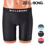 BILLABONG ビラボン サーフインナー 水着 サポーター インナーパンツ メンズ AI011-490 G1S E22 【返品不可】