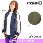 レディース ジャケット roial ロイアル GOW46 限定商品 DD3 J26