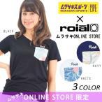 SALEセール 【ムラスポ×ROIAL】レディース半袖Tシャツ roial ロイアル GLTD143 【オンラインストア限定モデル】 DD2 D20
