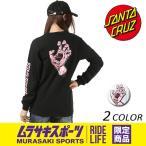 ショッピングサンタ レディース 長袖 Tシャツ SANTA CRUZ サンタクルーズ SCREAMING HAND PINK 50281403 ムラサキスポーツ限定 FF1 B24