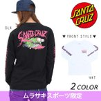 SALE セール 20%OFF レディース 長袖 Tシャツ SANTA CRUZ サンタクルーズ SLASHER 50263405 限定商品 DD3 L1