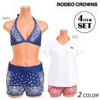 【数量限定】レディース ホルター 水着  Tシャツ ショートパンツ付き 4点セット RODEO CROWNS ロデオクラウンズ 526750 E1S L26