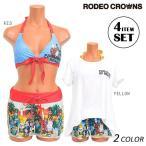 【数量限定】レディース ホルター 水着  Tシャツ ショートパンツ付き 4点セット RODEO CROWNS ロデオクラウンズ 526751 ES1 L19