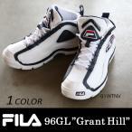 """シューズ FILA フィラ 96GL FHE101-01 """"Grant Hill"""" EX1 E1"""
