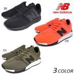 メンズ シューズ new balance ニューバランス MRL247 EX1 B6
