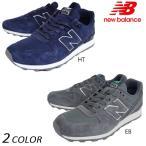 SALE セール レディースシューズ new balance ニューバランス WR996 EX1 B21