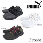 送料無料 メンズシューズ PUMA プーマ B.O.G Limitless Lo evoKNIT S リミットレスロウエヴォニット S 363669 EX2 D28