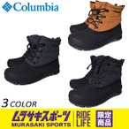 OFF �֡��� Columbia �����ӥ� Chakeipi Chukka Omni-Heat ���㥱���� ����å� ����˥ҡ��� YU3898 ��饵�����ݡ��ĸ��� EE3 I21