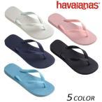 ショッピングハワイアナス SALE セール メンズ ビーチサンダル havaianas ハワイアナス TOP トップ FX1 D7