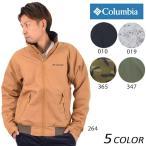 メンズ ジャケット Columbia コロンビア PM3665 Ice Hill Jacket DD3 J24