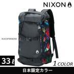 バックパック NIXON ニクソン LANDLOCK2 ランドロック2 NC19531633 日本限定カラー EE C15