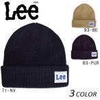 ビーニー Lee リー 168-176203 DDF K26