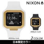 送料無料 時計 NIXON ニクソン SUPERTIDE スーパータイド A316 日本限定カラー DD G22
