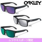 送料無料 サングラス(偏光レンズ) OAKLEY オークリー HOLBROOK ホルブルック OO9102 【ムラサキ限定カラー】 DD D18