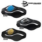 ショッピングbalance POWER BALANCE パワーバランス シリコン・ブレスレット BLACK COLLECTION ブラックコレクション PB2-BLK DD E22