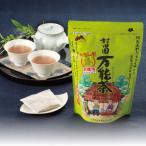 村田園 【お徳用】【煮出し用】万能茶(粋)ティーバッグ (12g×48バッグ)